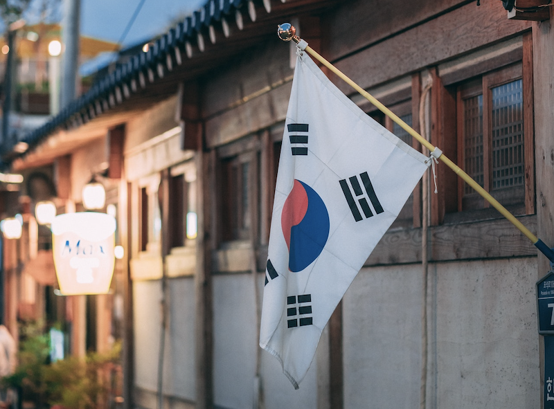 La Corée du Sud sur le point de coter le Bitcoin sur sa Bourse ?